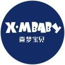 XMBABY喜梦宝贝家纺微信小程序