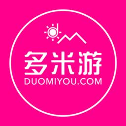 多米游高端别墅酒店主题度假定制微信小程序